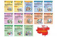 Подробнее: Китайский – по нашим учебникам