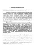 b_280_180_16777215_00_images_img_otzivy_Vasileva2.jpg