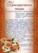 b_280_180_16777215_00_images_img_otzivy_malcevi.jpg